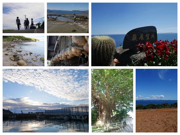 離島・黒島の風景と観光スポット