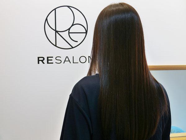 美髪専門サロン RESALON 表参道 トリートメント+カラー 仕上がり