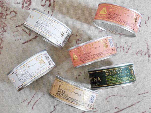 モンマルシェ ツナ缶 栄養成分