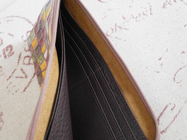アタオ 長財布 リモ 内側 カードポケット
