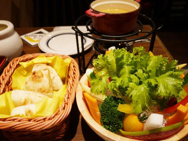 CHEESE SQUARE 船橋店 彩り野菜のバーニャカウダ