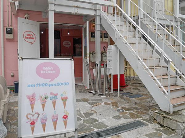 原宿・表参道 インスタで話題のアイスクリーム屋