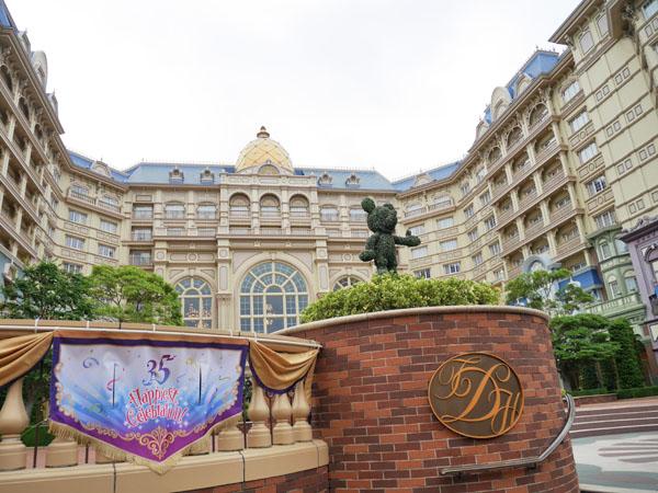 東京ディズニーランドホテル 東京ディズニーリゾート35周年Happiest Celebration!デコレーションルーム 宿泊レポ