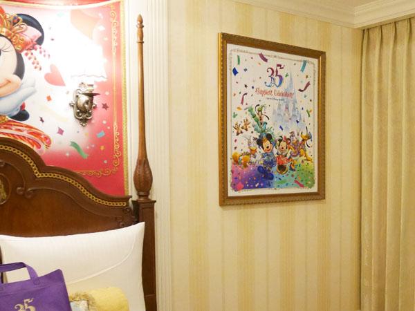 東京ディズニーランドホテル 東京ディズニーリゾート35周年デコレーションルーム 宿泊