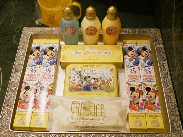 東京ディズニーランドホテル 東京ディズニーリゾート35周年 アメニティ