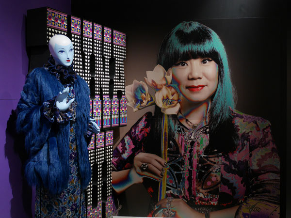 テレビ朝日 THE WORLD OF ANNA SUI