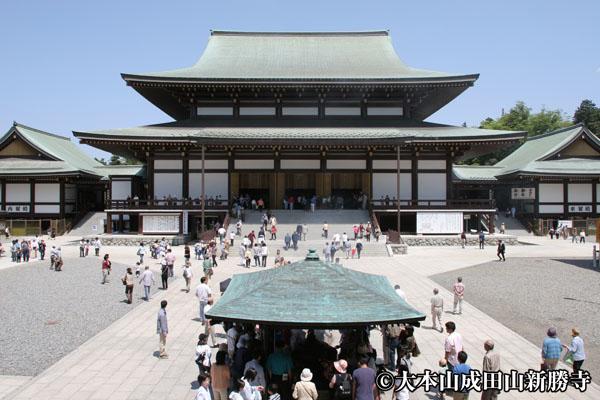 高齢者でも行ける都内近郊観光スポット 成田山新勝寺