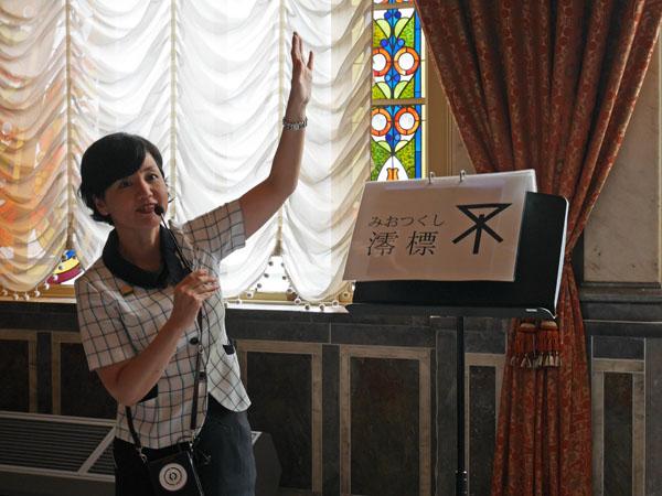 大阪観光 大阪市中央公会堂 ガイドツアー 特別室 解説