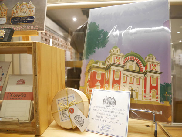 大阪観光 大阪市中央公会堂 ガイドツアー 特別室 お土産はクリアファイル