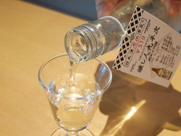 日本酒原価酒蔵 秋葉原店 醸し人九平次