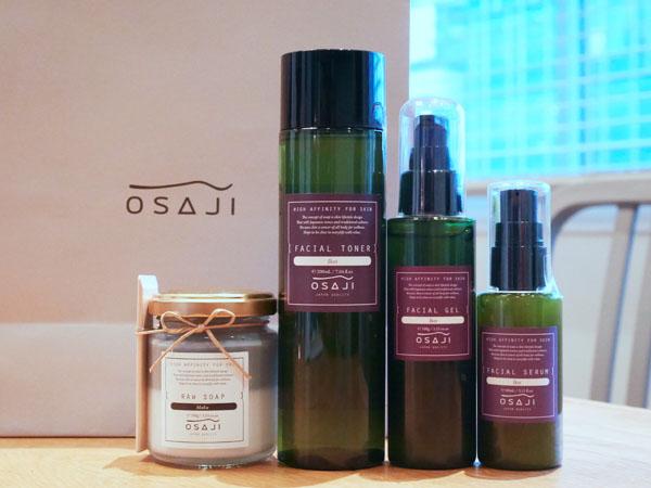 日東電化工業 化粧品 OSAJI(オサジ)敏感肌にとって安全な化粧品を追求