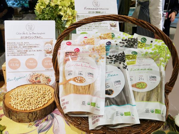 タンパク質3倍、糖質80%OFFの豆パスタ「Pastayuri」