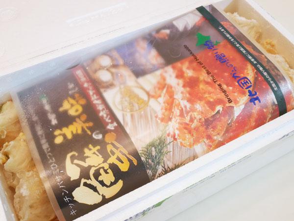 北国からの贈り物「蟹足食べ放題セット計2kg(タラバ&ズワイ)」Amazonで注文