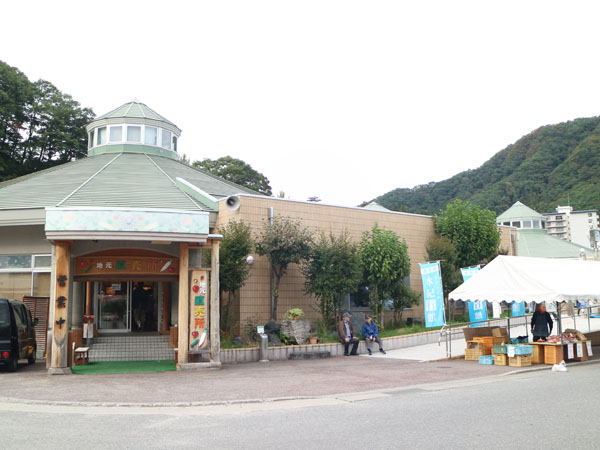 水上温泉 観光 道の駅 みなかみ町水紀行館