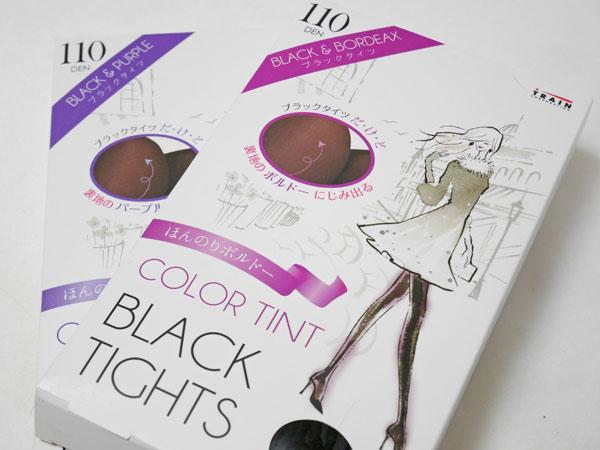 トレイン「カラーティント ブラックタイツ」口コミ レポート ブログ