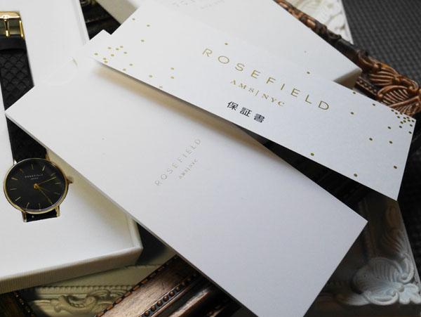 ローズフィールド 腕時計 購入 保証書 ギャランティカード