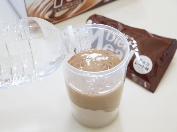エステティック ミス・パリ「ダイエットミール(チョコレート味)」溶けやすい