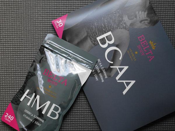 女性用トレーニングサプリ HMB BCAA おすすめ 口コミ レポート
