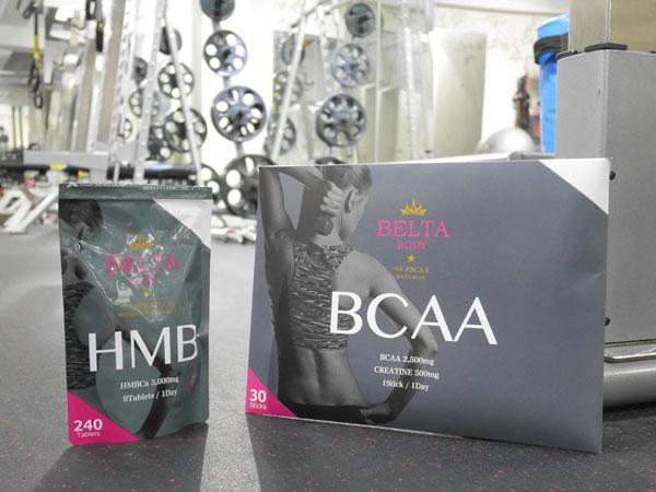 トレーニング女子におすすめ!「ベルタBCAA」と「ベルタHMBサプリ」