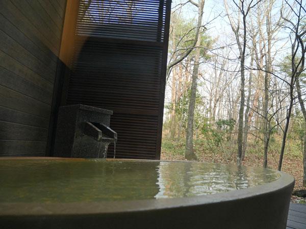 那須高原 ホテル THE KEY HIGHLAND NASU 読者特典アップグレード typeAの露天風呂