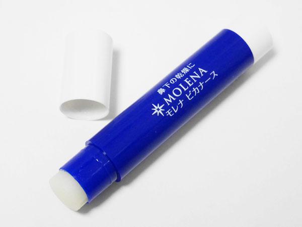 鼻のかみすぎによる鼻の下のヒリヒリ用クリーム「モレナ ビカナース」効果