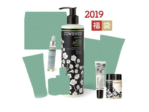 COWSHED(カウシェッド)2019福袋 ネタバレ 発売
