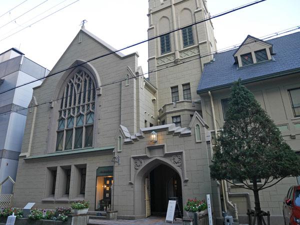 神戸 教会カフェ フロインドリーブ 口コミ レポート ブログ