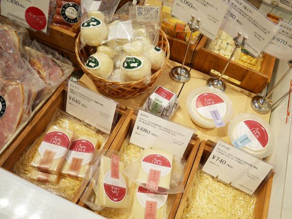 那須高原 今牧場のチーズがチーズガーデン那須本店で買える
