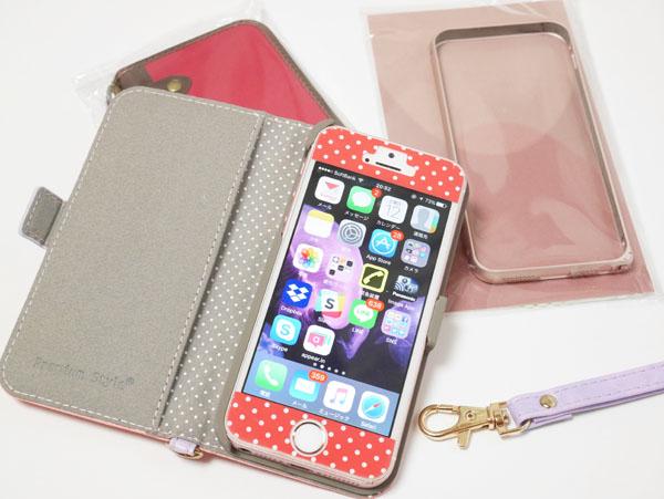 389fe1702c ネタバレ 楽天 Premium Style Store iPhoneアクセサリー福袋 使ってみた