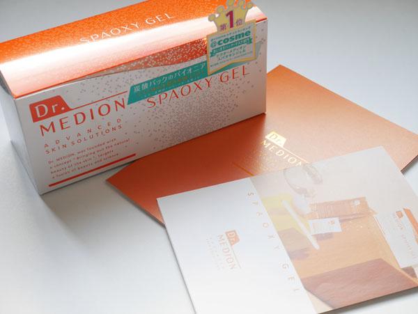 ドクターメディオン 炭酸パック スパオキシジェル 口コミ ブログ レポート