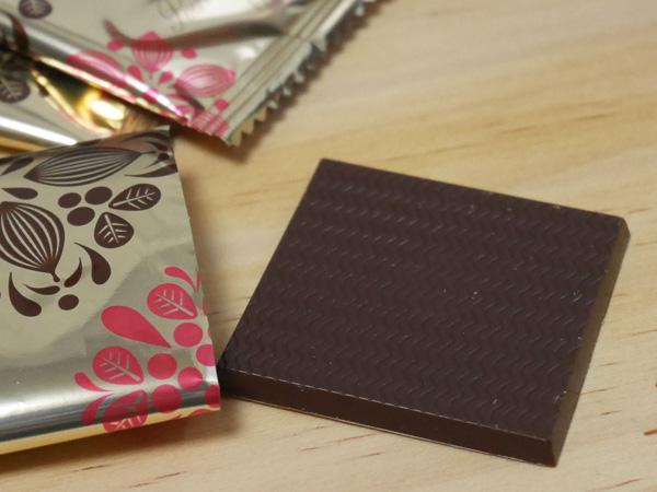 ファンケル チョコレート「ショコラ プー・ラ・ボーテ」プレゼント 口コミ