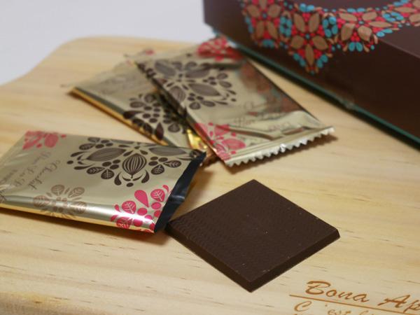 ファンケル チョコレート「ショコラ プー・ラ・ボーテ」中身の写真