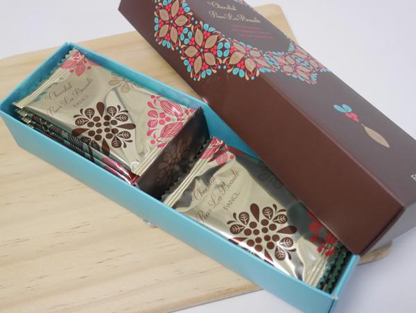 FANCL チョコレート「ショコラ プー・ラ・ボーテ」