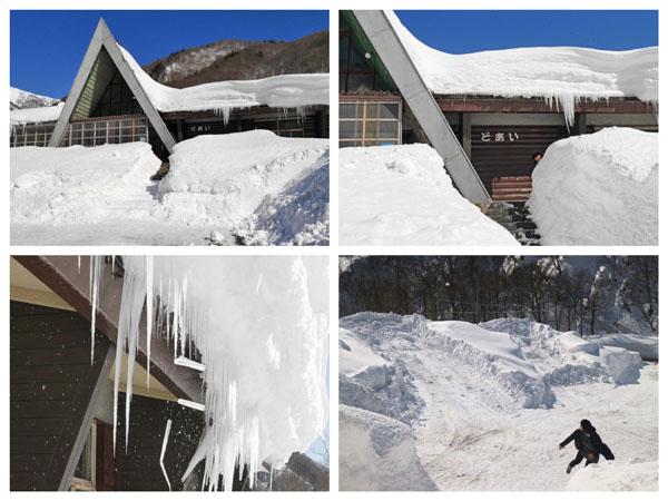 冬の水上 群馬 温泉ホテル 日本一のモグラえきことJR上越線土合駅
