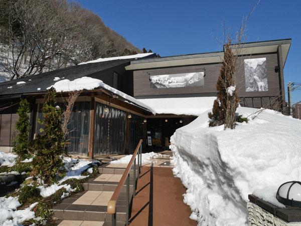 冬の水上 みなかみ観光 ランチ ショコラ カフェ ボサノバ