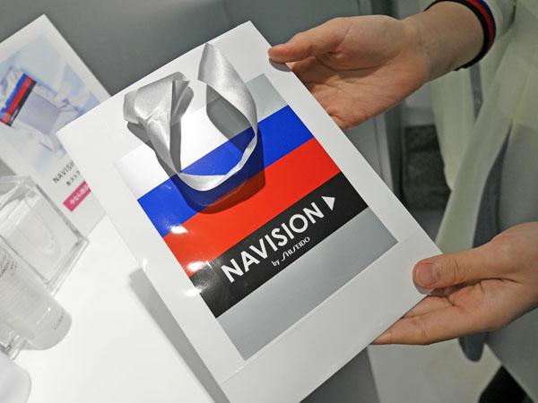 資生堂 ナビジョン「HAフィルパッチ」マイクロニードル サンプル プレゼント