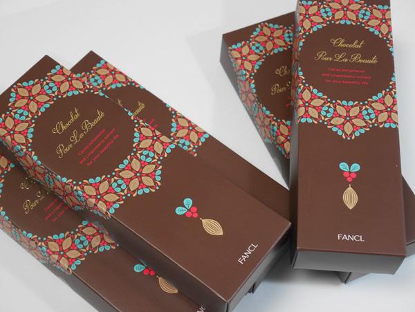 ファンケルの糖類不使用・低GIチョコレート「ショコラ プー・ラ・ボーテ」