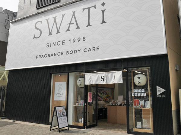 SWATi 店舗情報 明治神宮前 ポップアップショップ レポート