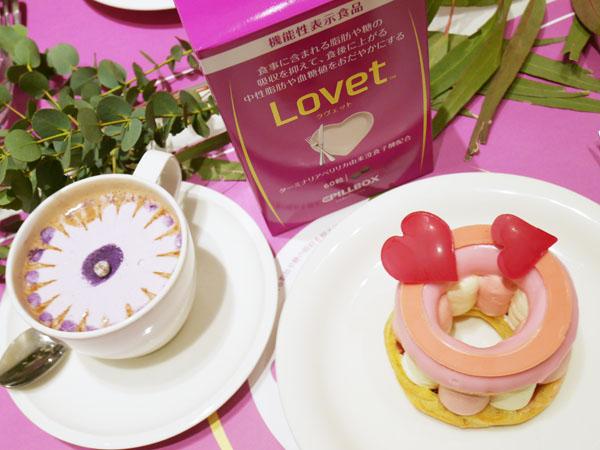 機能性表示食品 ダイエットサプリ「Lovet(ラヴェット)」購入価格
