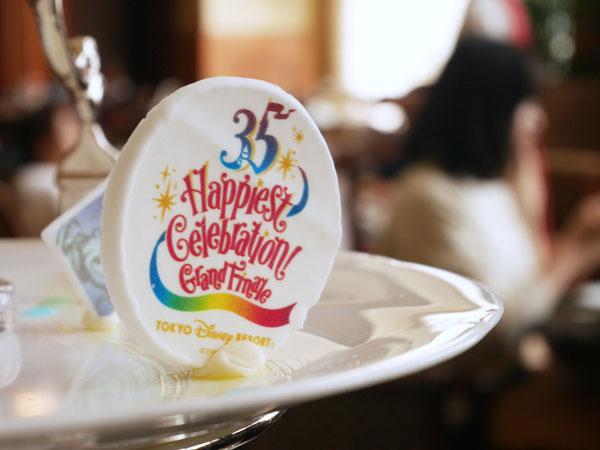 東京ディズニーランドホテル ドリーマーズ・ラウンジ 東京ディズニーリゾート35周年 Happiest Celebration! グランドフィナーレ アフタヌーンティーセット