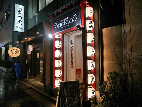 ダイエット ヘルシー 糖質制限 居酒屋 錦糸町
