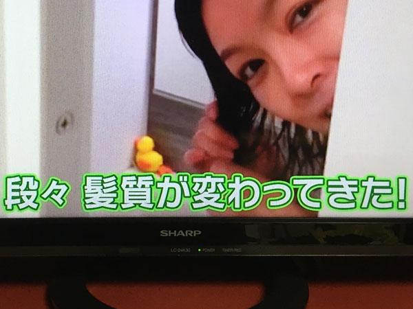 美髪サロン RESALON オリジナル ホームケア 効果