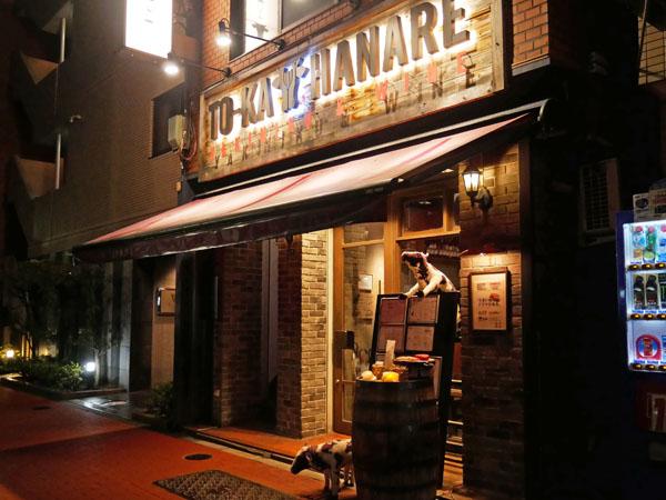 人形町 炭火焼肉 燈花 YAKINIKU & WINE TO-KA HANARE 口コミ レポート
