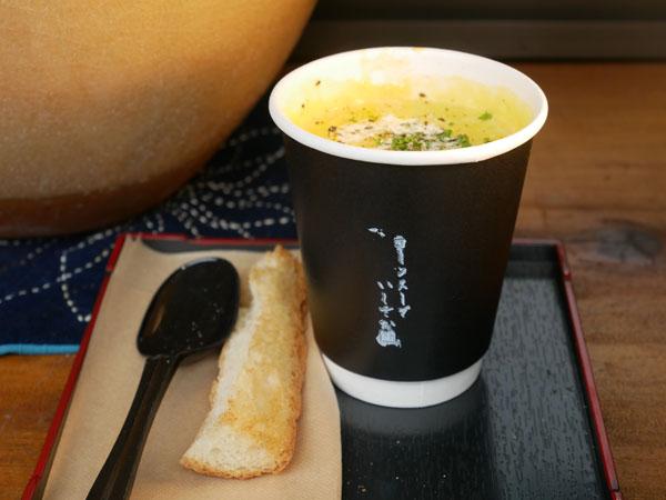 群馬・みなかみ町 観光 超美味しいコーンスープ