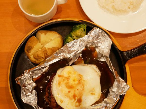 洋食大野亭 シャポー市川駅店 デミソースハンバーグの包み焼き