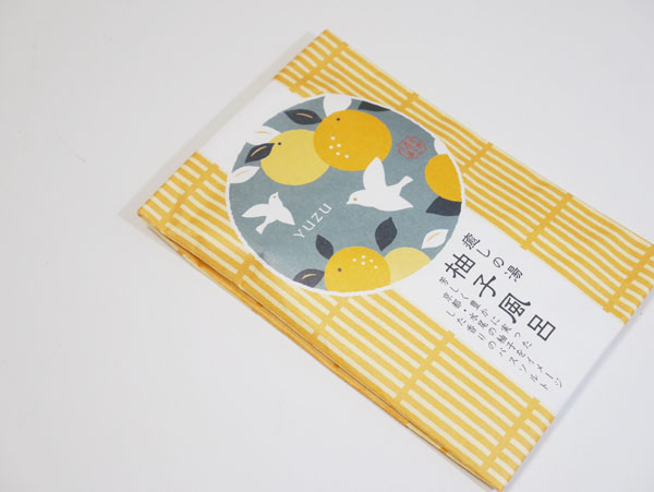 RAXY(ラクシー)内容 斎王 癒しの湯 柚子風呂
