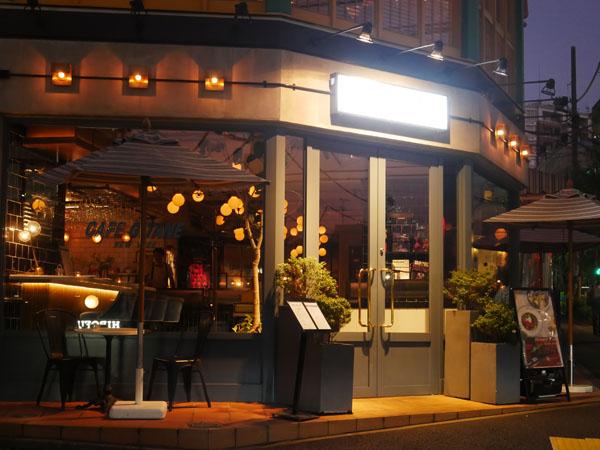 恵比寿 NYスタイルのカフェレストランCAFE GITANE(カフェ ジタン)
