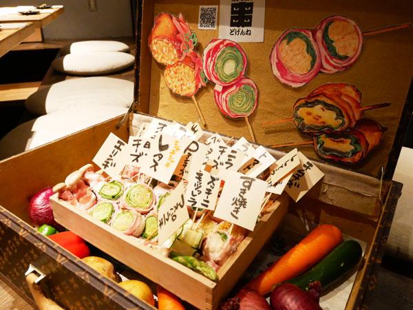 渋谷で博多串焼き・野菜巻き串「どげんね」