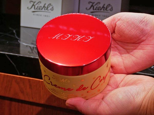 キールズ ボディクリーム オリジナルラベルデザイン プレゼントにオススメ