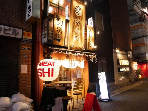神戸 三ノ宮 肉寿司 口コミ ブログ